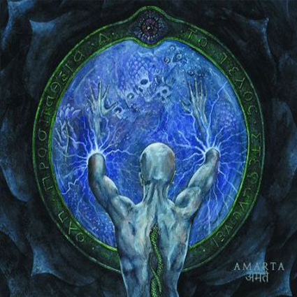Acherontas - Amarta - Formulas of Reptilian Unification II LP