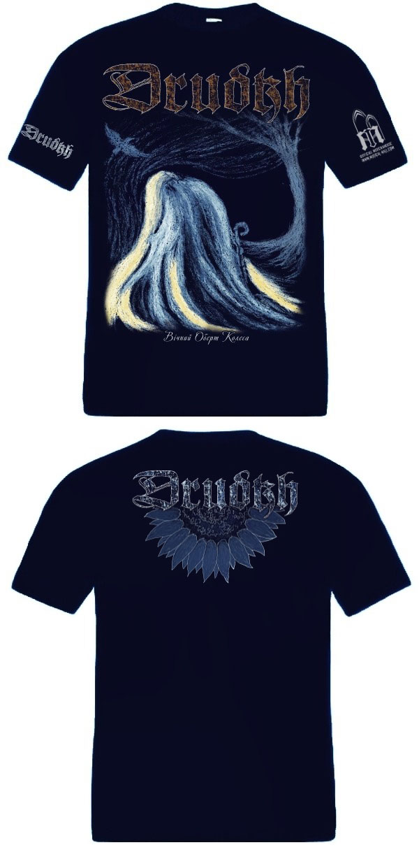 Drudkh - Eternal Turn Of The Wheel (Dark Blue) TS