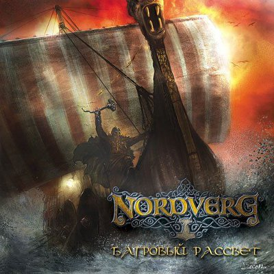 Nordverg - Crimson Dawn