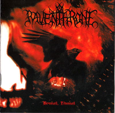 Raven Throne - Eternal Dark