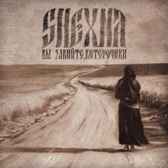 Shexna - Let the winds blow…