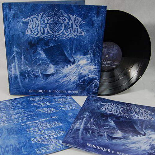 Temnozor - Folkstorm of the Azure Nights LP
