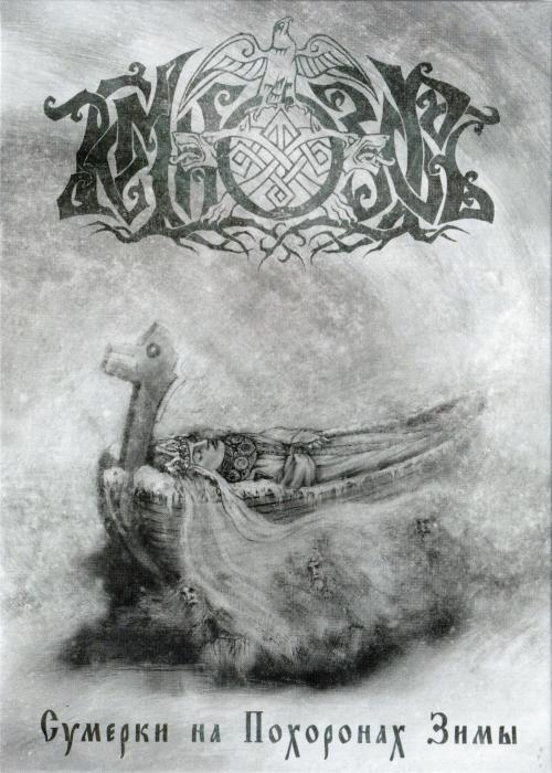 Temnozor - Twilights on the Winter Funeral DigibookCD/DVD