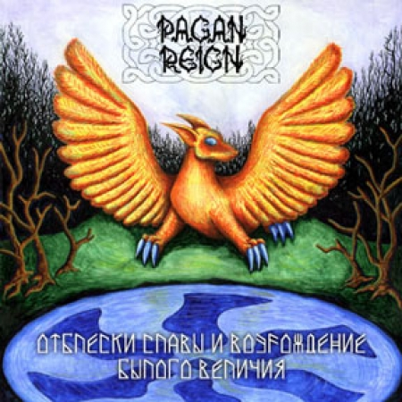 Pagan Reign - Spark of Glory and Revival of Ancient..